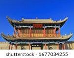 Wenchang Pavilion Latticed...