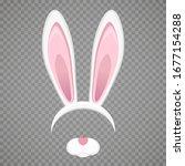easter bunny white ears...   Shutterstock .eps vector #1677154288