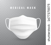 realistic medical face mask.... | Shutterstock .eps vector #1677370075