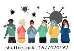 group of infected people... | Shutterstock .eps vector #1677424192