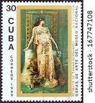 Cuba   Circa 1989  A Stamp...