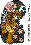 traditional japanese tiger with ... | Shutterstock .eps vector #1677679522