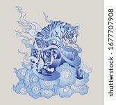 tiger oriental japanese or... | Shutterstock .eps vector #1677707908