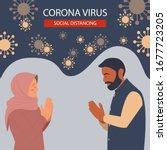 social distance greeting... | Shutterstock .eps vector #1677723205