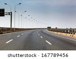 container truck on the cross... | Shutterstock . vector #167789456