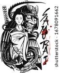 The Samurai Warrior And Geisha...