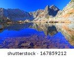 glacier lake reflecting the sky ... | Shutterstock . vector #167859212