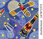 space seamless pattern | Shutterstock .eps vector #167871572