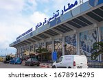 Small photo of Tunisia, Tunis – 29 October, 2019: View on terminal of Tunis–Carthage International Airport