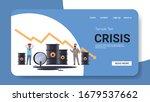 mix race businessmen frustrated ... | Shutterstock .eps vector #1679537662
