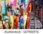 Chatuchak Weekend Market  In...