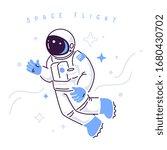 vector creative illustration of ...   Shutterstock .eps vector #1680430702