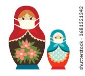masked matryoshka doll vector... | Shutterstock .eps vector #1681321342
