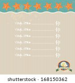 page for a seafood restaurant | Shutterstock .eps vector #168150362