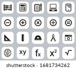 math or math science icons.... | Shutterstock .eps vector #1681734262