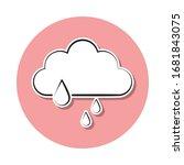 a sign of heavy rain sticker...