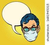 head emoji epidemic quarantine... | Shutterstock .eps vector #1681945315