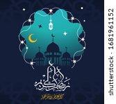 Ramadan Kareem In Arabic...