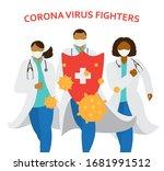 doctors in masks and uniform... | Shutterstock .eps vector #1681991512