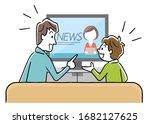 parents and children ... | Shutterstock .eps vector #1682127625