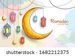 hand drawn sketch of lantern... | Shutterstock .eps vector #1682212375