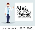 stop coronavirus  stay home ... | Shutterstock .eps vector #1682313805