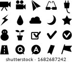 icon set of video camera ... | Shutterstock .eps vector #1682687242