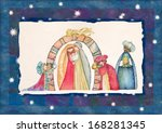 christmas nativity scene  jesus ... | Shutterstock . vector #168281345