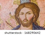Jesus Mosaic In Istanbul Chora...