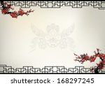 chinese background | Shutterstock .eps vector #168297245