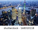 Aerial View Of Shanghai At...