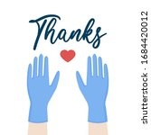 thanks to health care... | Shutterstock .eps vector #1684420012