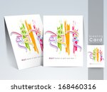 Indian color festival Holi greeting card with colorful text Holi Hai on colors splash background.