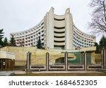 kislovodsk  russia   march 04 ... | Shutterstock . vector #1684652305