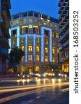 athens syntagma | Shutterstock . vector #168503252