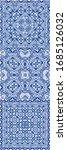 ornamental azulejo portugal... | Shutterstock .eps vector #1685126032