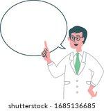men doctor suggest advice... | Shutterstock .eps vector #1685136685