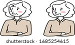 set of mature woman with happy... | Shutterstock .eps vector #1685254615