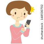 women view smartphone | Shutterstock .eps vector #168530702