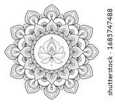 black and white round mandala...   Shutterstock .eps vector #1685747488