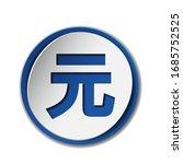 Chinese Yuan Local Symbol...