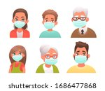 set of avatars of people in... | Shutterstock .eps vector #1686477868
