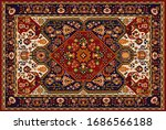 Illustrated Persian Carpet...