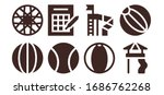 modern simple set of... | Shutterstock .eps vector #1686762268
