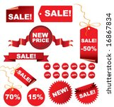 xmas sale tags | Shutterstock .eps vector #16867834