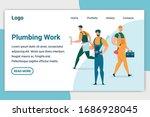 plumbing work horizontal banner.... | Shutterstock .eps vector #1686928045