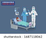 doctor who save patients from...   Shutterstock .eps vector #1687118062