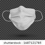 white transparent protective...   Shutterstock .eps vector #1687121785
