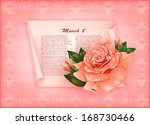 beautiful gift card with pastel ... | Shutterstock .eps vector #168730466
