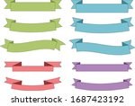 illustration of useful ribbon... | Shutterstock .eps vector #1687423192